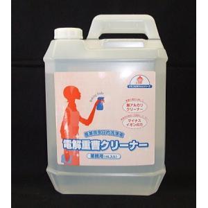 電解重曹クリ−ナー 産業用多目的洗浄液 業務用4L 4個単位 |tackey