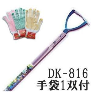 (送料無料) ドウカン 水田熊手 水草とれ太 DK-816 今なら手袋1双付 アルミ柄 水田除草機 (zmB2/zs21)|tackey