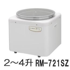 NEW エムケー餅つき機つき専用タイプ 2〜4升用 RM-721SZ|tackey