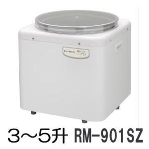 NEW エムケー餅つき機つき専用タイプ 3〜5升用 RM-901SZ|tackey