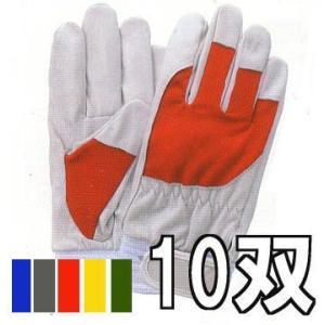(10双セット特価) 豚皮手袋 アスリート F-505 カラーメッシュ (S・M・L・LL サイズ・色選択) 富士グローブ の画像