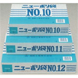 【厚み0.03mm】福助 ニューポリ袋No.2 ケース8,000枚単位(巾80×長さ120mm) tackey
