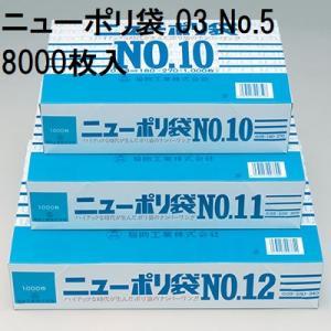 【厚み0.03mm】福助 ニューポリ袋No.5 ケース8,000枚単位(巾100×長さ190mm) tackey