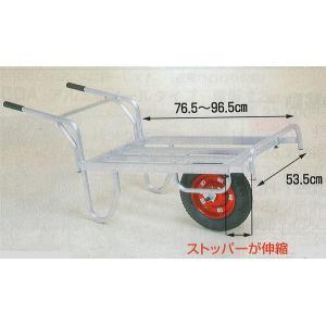 コン助 CN-45D エアータイヤ・ブレーキ無 アルミ製 平型一輪車 ストッパー伸縮タイプ|tackey
