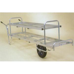 ハラックス コン助  CNT-360S(1輪車) 2段タイプ アルミ製 花用一輪車