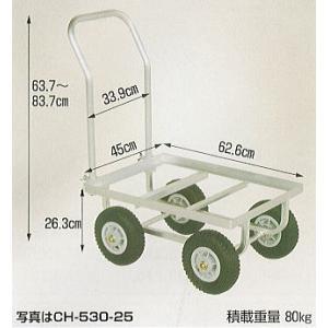 ハラックス 愛菜号 CH-530-25 エアータイヤ アルミ製台車 大きいコンテナ1個用