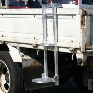 トラックステッパー TS-800D アオリ引っ掛けタイプ