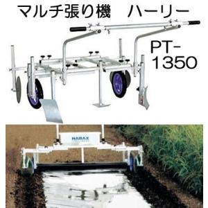 ●面倒なマルチング前後の溝掘りと土寄せが一度におこなえます。 ●レベラで水平の確認ができるので、安定...