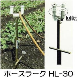 ハラックス ホースラーク ホースガイド HL-30 代引き可|tackey