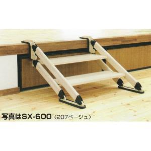 アルミ製 移動階段 ネオステップ SX-600|tackey