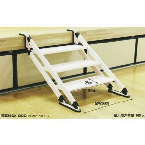 アルミ製 移動階段 ネオステップ SX-800|tackey