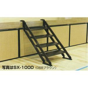 アルミ製 移動階段 ネオステップ SX-1000|tackey