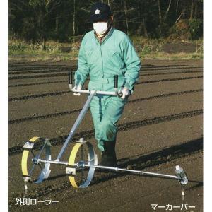 播種・定植位置マーク器 マークン RM-350P(株間35cm) アルミ製