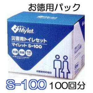 災害用トイレセット マイレット S-100 100回分 (防災 災害 トイレ 排泄物凝固剤)yas|tackey