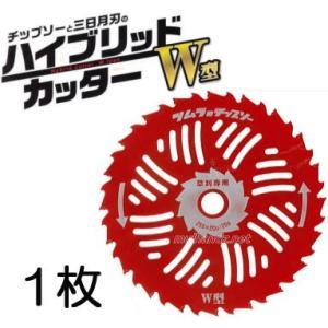 新製品 津村 ツムラ 草刈刃 ハイブリッドカッター W型 軽い 255mm×20P/20P 1枚|tackey