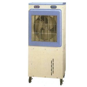 気化式冷風機 RKF-5032単相200V 静岡製機 tackey