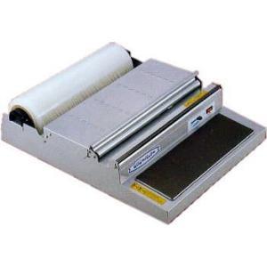 ピオニー ポリパッカー PE-405U [ラッピング ラップ包装]|tackey