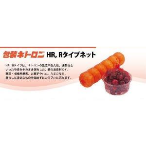 ダイプラ ネット袋 ネトロン HR3M 45cm 白 1000本入 折径28cm 目数80|tackey|02