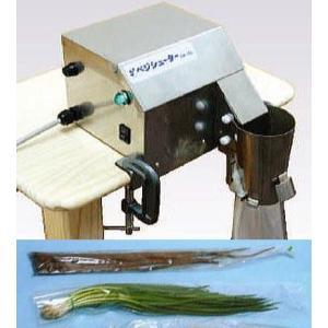 長物野菜 袋詰機 ラップイン ベジシューター FK-101 ホリアキ|tackey