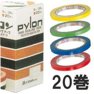 パイロン バッグシーリングテープ No.25 9mm×35m 20巻 赤黄緑青 色選択 バックシーリングテープ|tackey