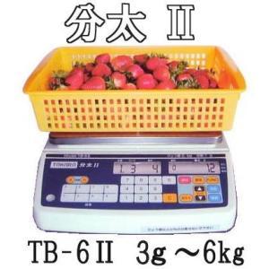 分太II TB-6II 3g〜6kg 音声式 重量選別機 宝計機製作所 sinw