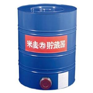 穀物貯蔵缶 カラー鋼板製 5俵入 [貯米缶 保存 米貯蔵庫]|tackey
