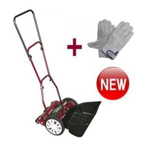 手動式芝刈機 クラッシックモアーレジェント  GCX-2500R 皮手袋付き[芝刈り機 キンボシ ゴールデンスター]|tackey