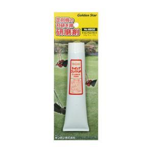 【リール式芝刈機用研磨剤】 ラッピングコンパウンド 100gチューブ入り|tackey