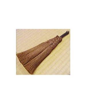 棕櫚箒 荒神箒ミニ 福岡浮羽 手づくり工房きキノシタ製|tackey