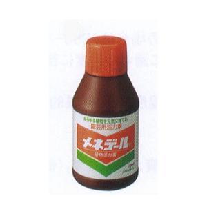 植物活力素 メネデール 200mlの関連商品5