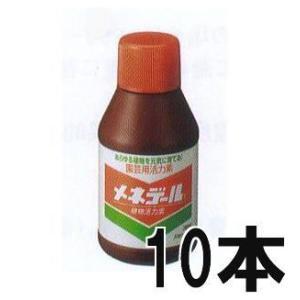 植物活力素 メネデール 200ml 徳用10本の商品画像