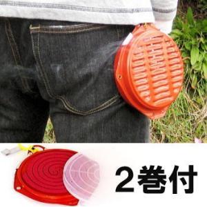 携帯防虫器 パワー森林香用 2巻おまけ付き 農業、林業 屋外に 児玉兄弟商会 (zmL3/zsユ) tackey