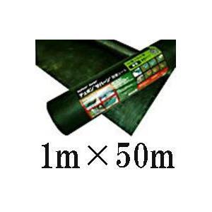 デュポンXavan ザバーン防草シート 1m×50m 厚さ0.4mmグリーンXA-136G1.0|tackey