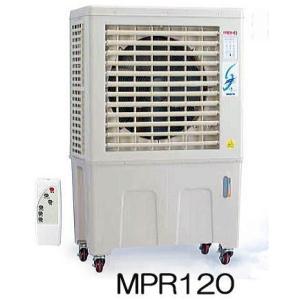メイホー NEW パワフル冷風機 MPR-120(すずかぜMPR120)  tackey