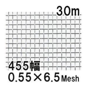 亜鉛引 平織金網 455mm幅 線径0.55 網目6.5メッシュ(3.36mm) 長さ30m