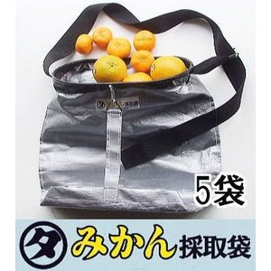 (徳用5袋) マルタ みかん採取袋 みかん収穫袋 果実収穫袋 みかん採集袋 果実採集袋 底抜式