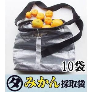 (徳用10袋)マルタ みかん採取袋 みかん収穫袋 果実収穫袋 みかん採集袋 果実採集袋 底抜式