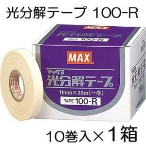光分解テープ MAXマックス園芸用誘引結束機テープナー用テープ TAPE 100-R(クリーム) 10巻単位 |tackey