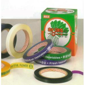 マックス野菜結束機おびまる 専用粘着テープ TP-159VP 紫色 20巻単位|tackey