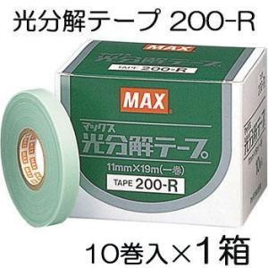 光分解テープ MAXマックス園芸用誘引結束機テープナー用テープ TAPE 200-R(グリーン) 10巻入1箱