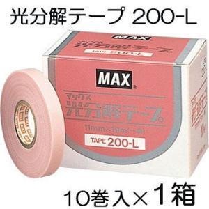光分解テープ MAXマックス園芸用誘引結束機テープナー用テープ TAPE 200-L(ピンク)..