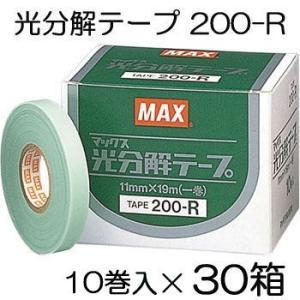 光分解テープ MAXマックス園芸用誘引結束機テープナー用テープ TAPE 200-R(グリーン..