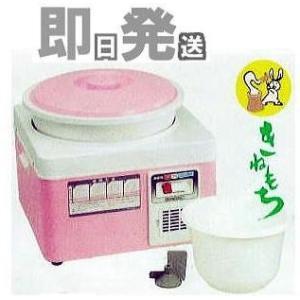 みのる 空冷餅つき機 2〜3升 HEA-35 つく専用機 味噌羽根、味噌パッキン付|tackey