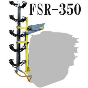 みのる 静電噴口 e・ジェッターCUBE キューブ FSR-350 自走台車式静電噴口|tackey