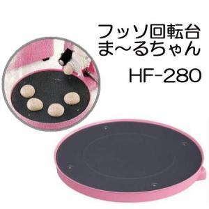 もちきり機 餅切機 餅きり機 フッソ回転台 HF-280|tackey