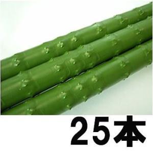 タキロン農竹 カラー鋼管支柱 新 ねぶし竹 20×1500 25本単位 tackey