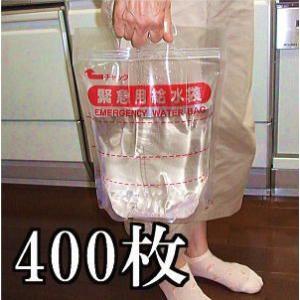 ラミジップ 給水袋 手提げ チャック付き 緊急用 レジャー用 3L 270×270×G60 400枚入 [防災]|tackey