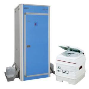 アクト石原 簡易仮設トイレ FOT-003-B キャビンに ポータブル水洗トイレV24L付きセット|tackey