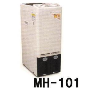 家庭用 精米機 米っこ MH-101 玄米10kg ymz|tackey