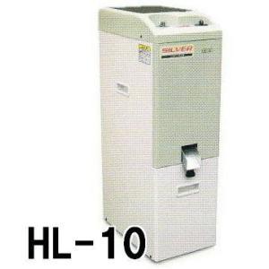 家庭用 精米機 米びつ精米機 シルバー HL-10 玄米10kg ymz|tackey